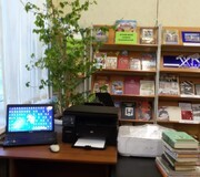 Школьная библиотека